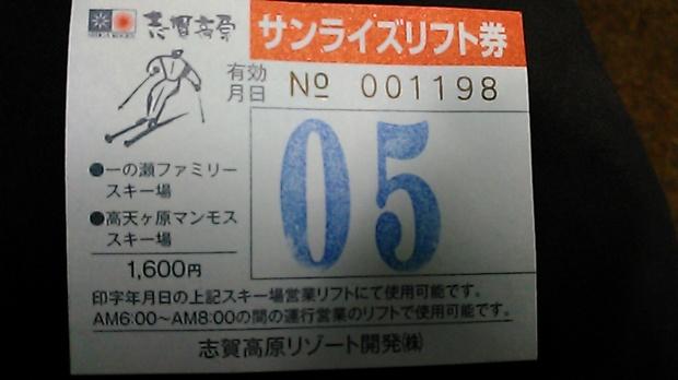 KIMG0517.JPG