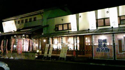 PAP_0249.JPG