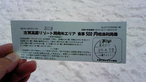 PAP_0446.JPG